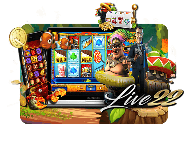 Live22 ค่ายเกมสุดยอดแห่งเฮงเล่นปัง