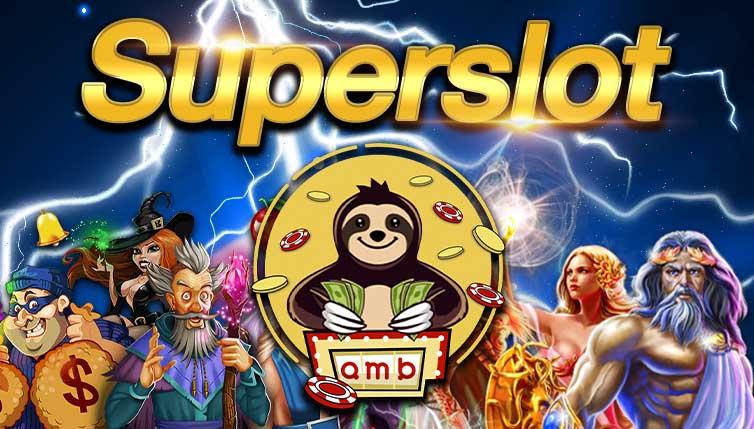superslot ใหม่ล่าสุด พร้อม 27 ค่ายยอดนิยม